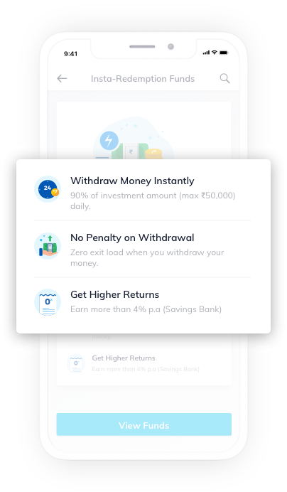 Instant Redemption Funds image